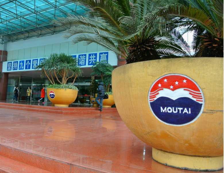 Moutai 1