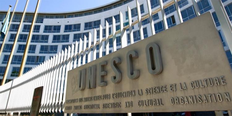 unesco-headquarters.jpg